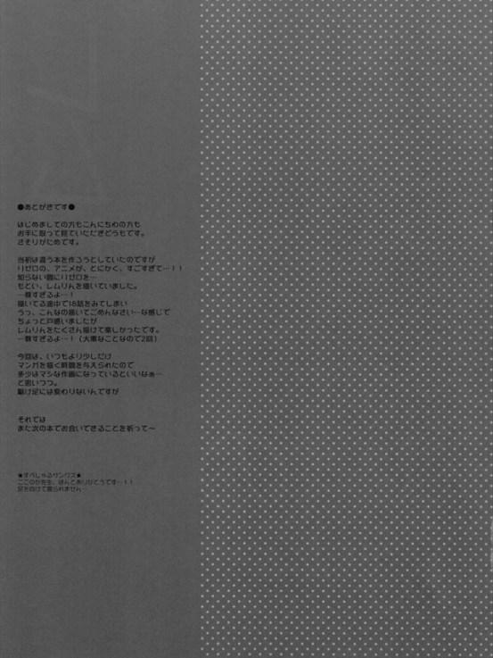 naishorin1016