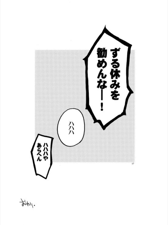 orenoyome1016