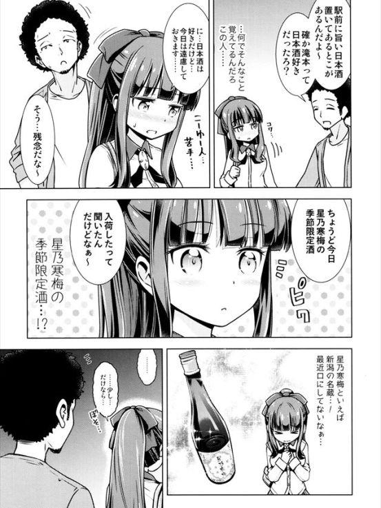 kazuodai1004