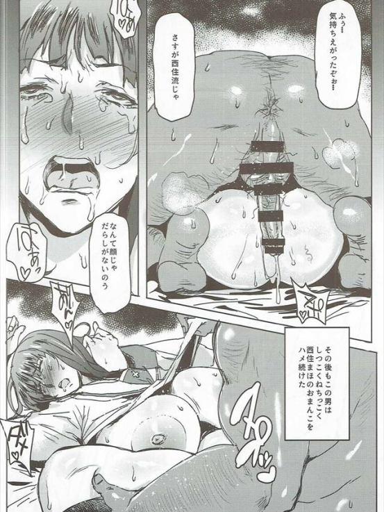 shotashiho1011