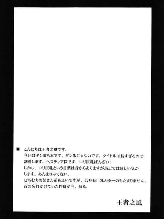 kyonumachi1017