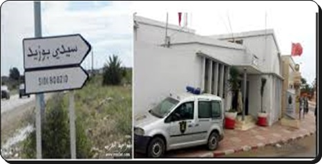 درك سيدي بوزيد:لا يجب أن يقف الخبر عند فرار سجين و لا يشير الى اصابة دركي بكسر