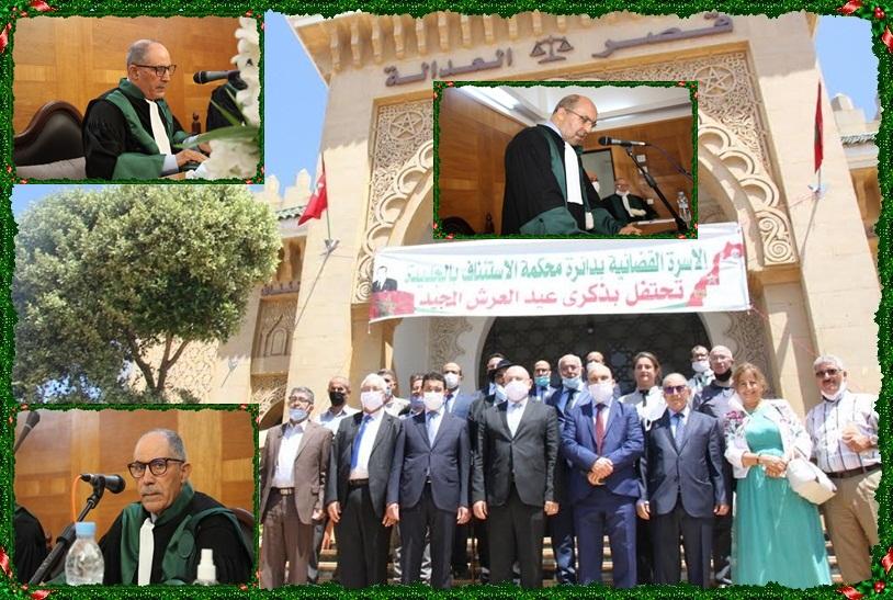 تنصيب ذ.أحمد نهيد رئيسا أولا على استئنافية الجديدة و ذ.عبد السلام أعدجو وكيلا عاما بها