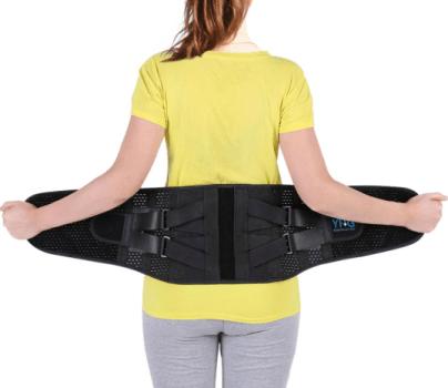 bienfaits ceinture lombaire