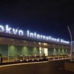 羽田空港 穴場駐車場
