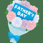 父の日単身赴任プレゼント