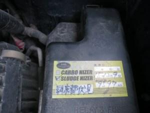 ノアAZR60エアコンのスイッチが点滅
