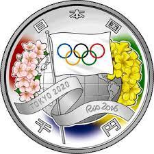 2020,東京オリンピック,記念硬貨,通販予約