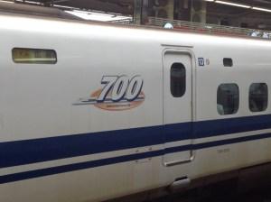 新幹線コンセントどこ
