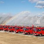 消防団 出初式