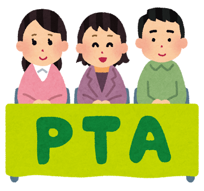 PTA総会 司会と議長の違い