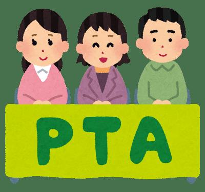 PTA総会 司会者