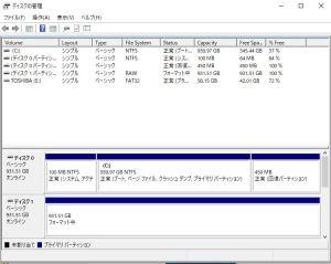 HDDをSSDに交換