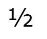 2分の1表示の仕方