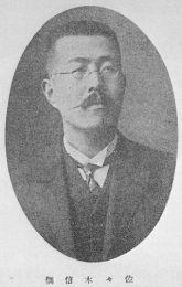 nobutsuna_sasaki