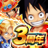ONE PIECE サウザンドストーム [v1.25.9] Mod (Weaken Monster & More) Apk for Android