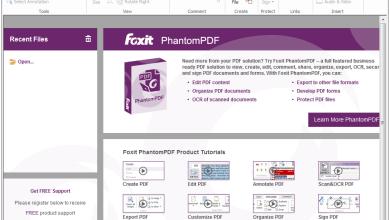 صورة تحميل برنامج Foxit Reader برابط مباشر