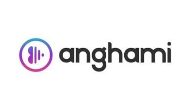 صورة تحميل برنامج انغامي 2021 Anghami برابط مباشر