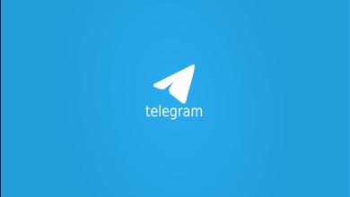 """صورة تحميل برنامج تيليجرام للكمبيوتر برابط مباشر """"Telegram"""""""
