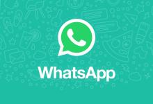 صورة تحميل برنامج واتساب للكمبيوتر 2021 WhatsApp