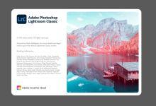 """صورة تحميل برنامج ادوبي لايت روم برابط مباشر """"Adobe Lightroom"""""""