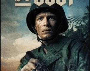 The East (2021) (Dutch)