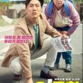 Oh! My Gran (2020) (Korean)