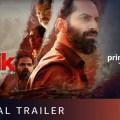 Malik (2021) (Malayalam)