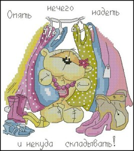 Cross stitch pattern FREE download as PDF file with Teddy clothes
