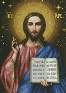 Cross stitch pattern with FREE download instantly in PDF file, to embroider Jesus Christ