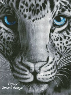 Cross stitch pattern to FREE download instantly in PDF file, with a cheetah face