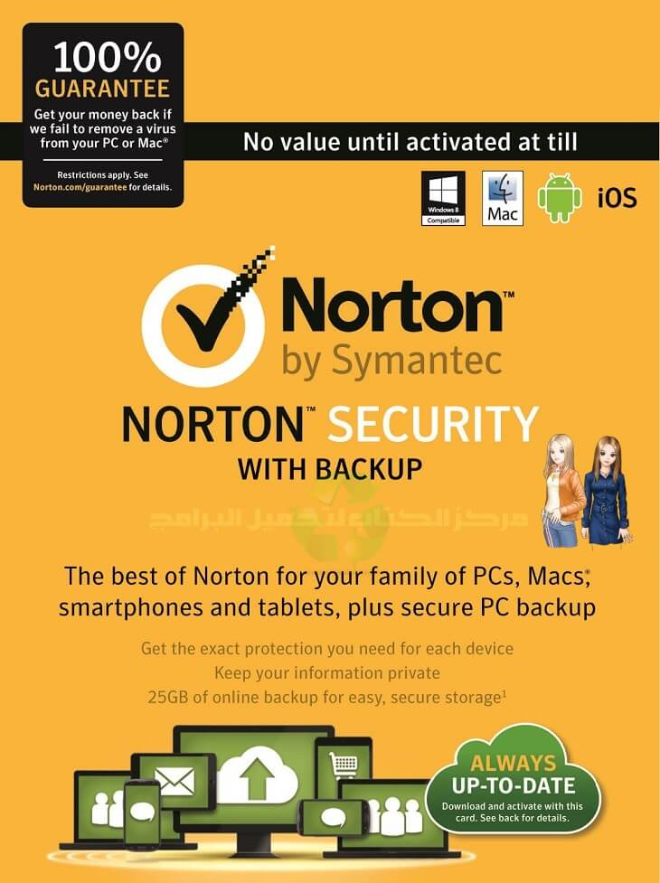 Download Norton AntiVirus 2018 Protection Program the Latest Free Version