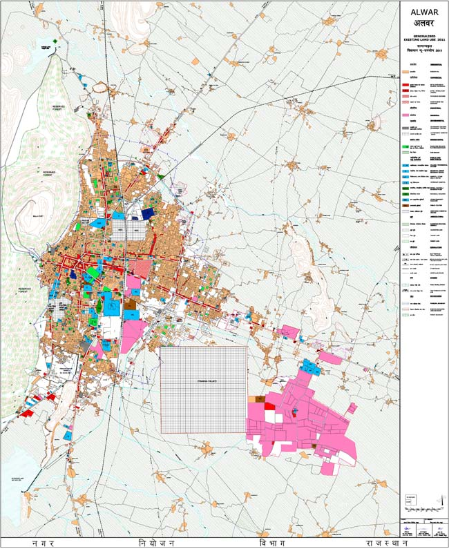 Alwar Existing Land Use Map 2011