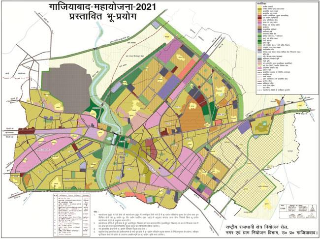 Ghaziabad Master Plan 2021