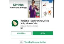 Kimbho App Features