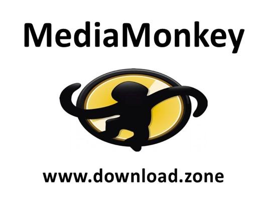 MediaMonkey image1