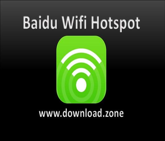 Baidu Wifi Hotspot picture