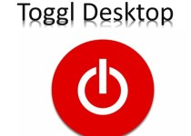 Toggl Desktop software