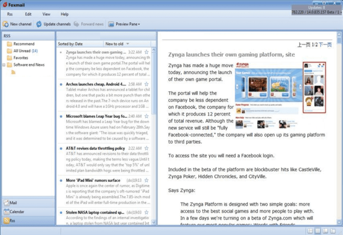 Foxmail Free Email Client