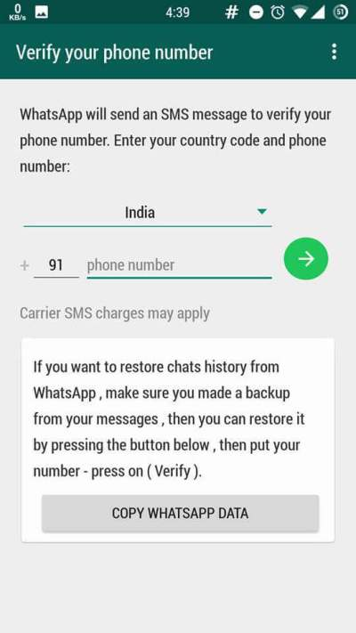 Verifying mobile number