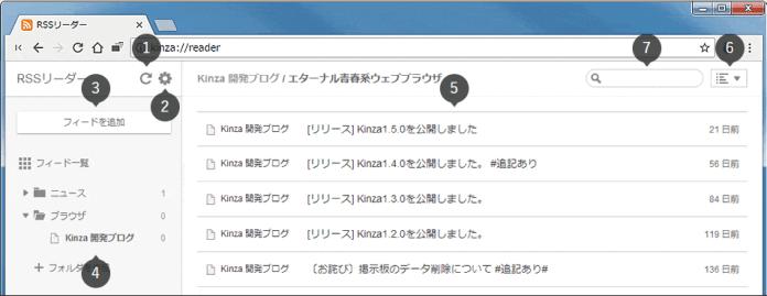 Set Rss Reader In Kinza Browser