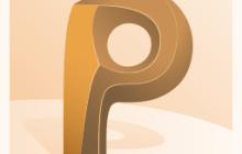 Autodesk PowerMill Ultimate 2022.0.3 x64 Free download