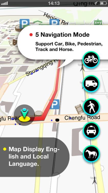 Download Nigeria Map Navigator GPS