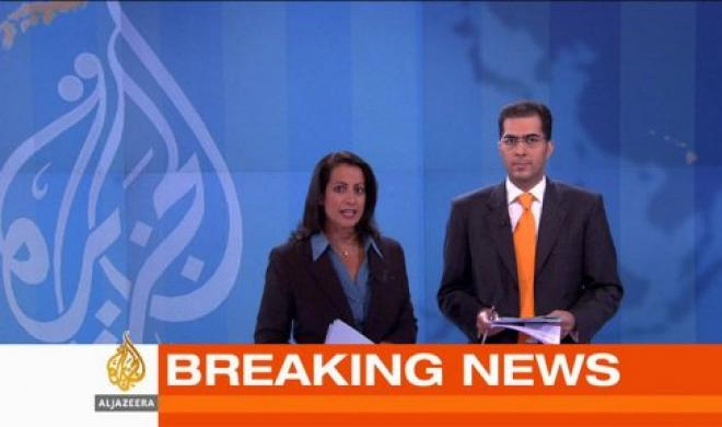 Al Jazeera News Mobile App Download For Android