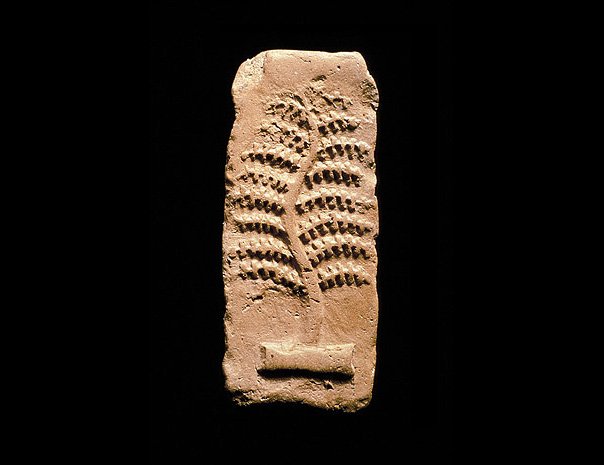 Image result for indus valley seals with trees