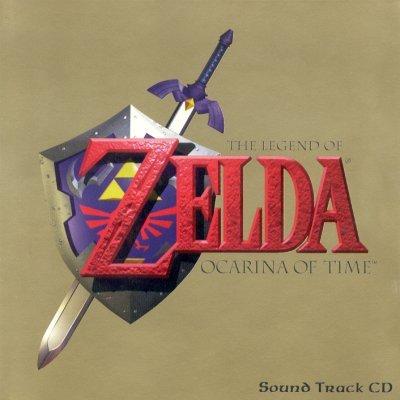 Legend Of Zelda The Ocarina Of Time Original Sound