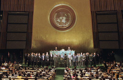 General Assembly Appoints by Acclamation Seventh Secretary-General