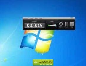 برنامج تصوير الشاشة