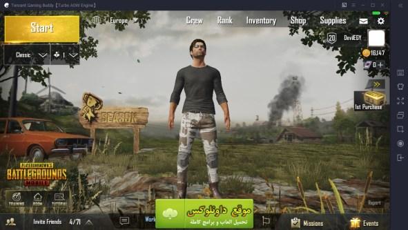لعبةPLAYERUNKNOWN'S battlegrounds Download