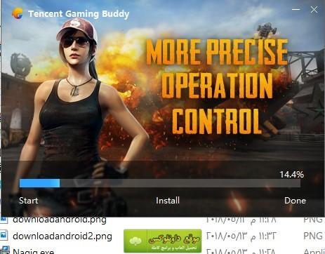 تحميل لعبةPLAYERUNKNOWN'S battlegrounds للكمبيوتر مجانا